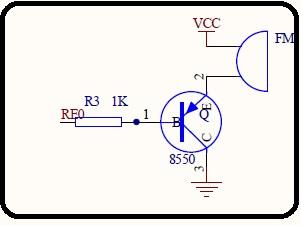 Buzzer module with transistor