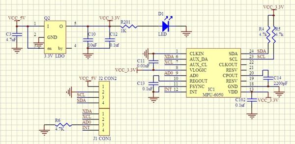 MPU6050 schematic diagram