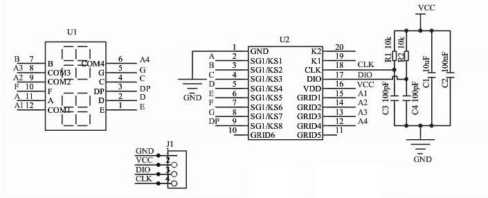 TM1637 Grove 4 Digit Display Module internal